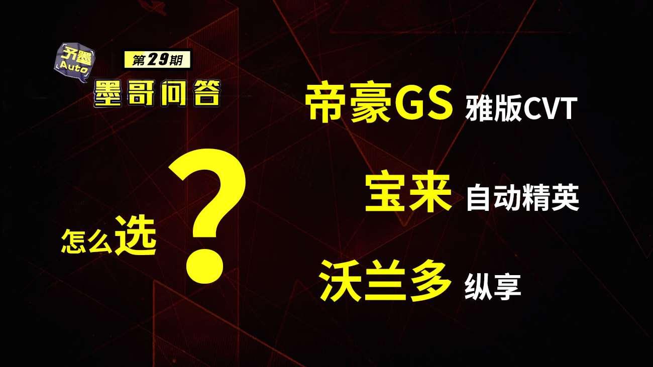 ��绛�绗�29��锛�甯�璞�GS��瀹��ャ��娌��板���涔���?