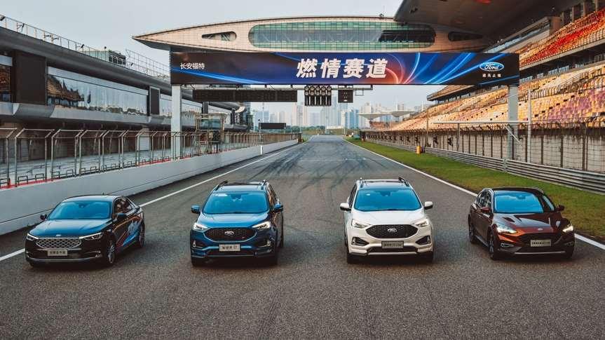 【谈车帮】百年汽车品牌福特隆重推出三款新车