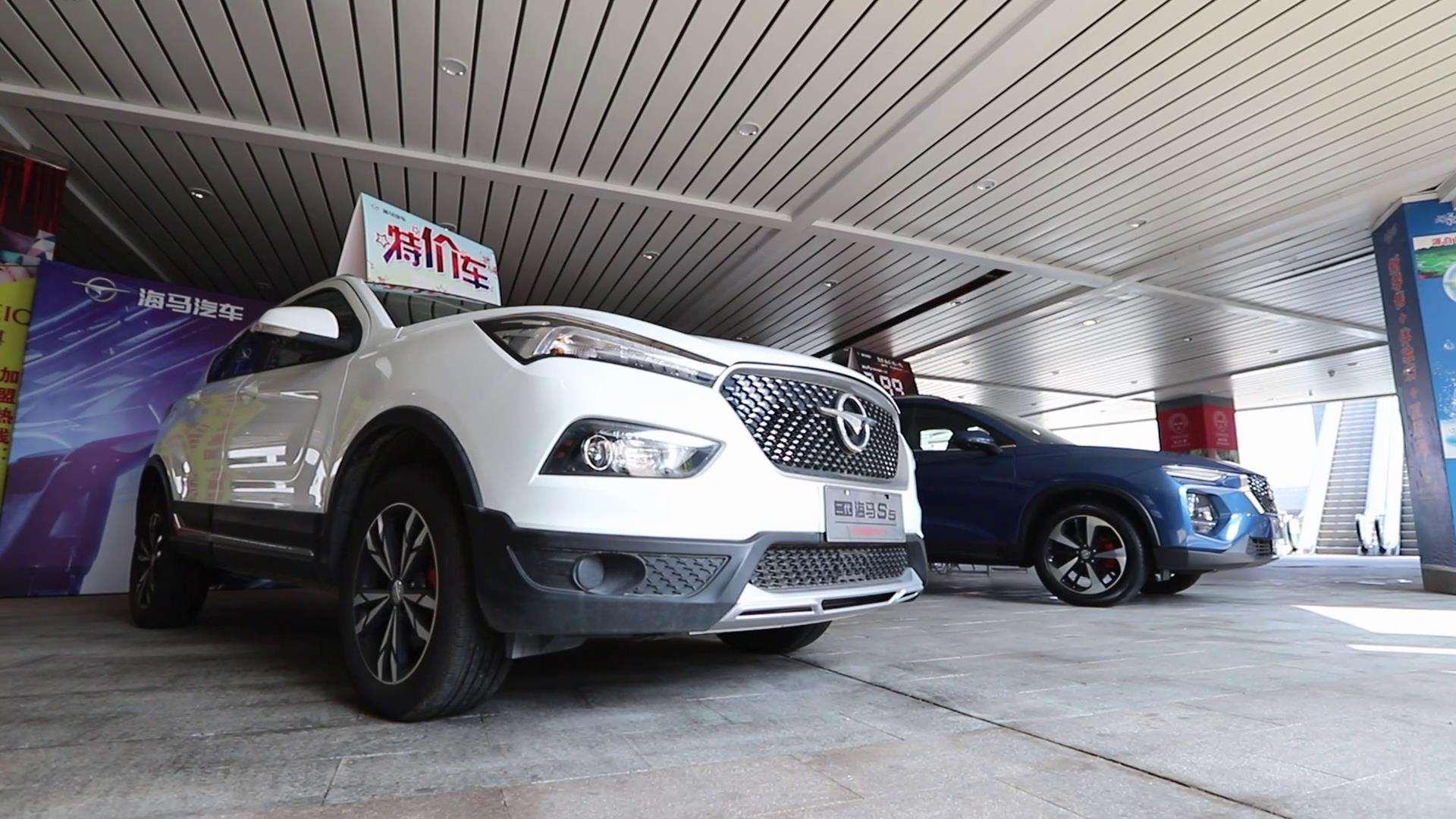 #国产SUV#百公里7.9s,海马8S了解一下