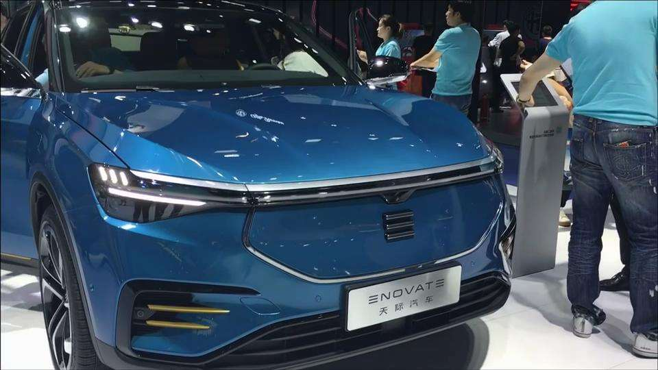 天际ME7是一台什么样的新能源车
