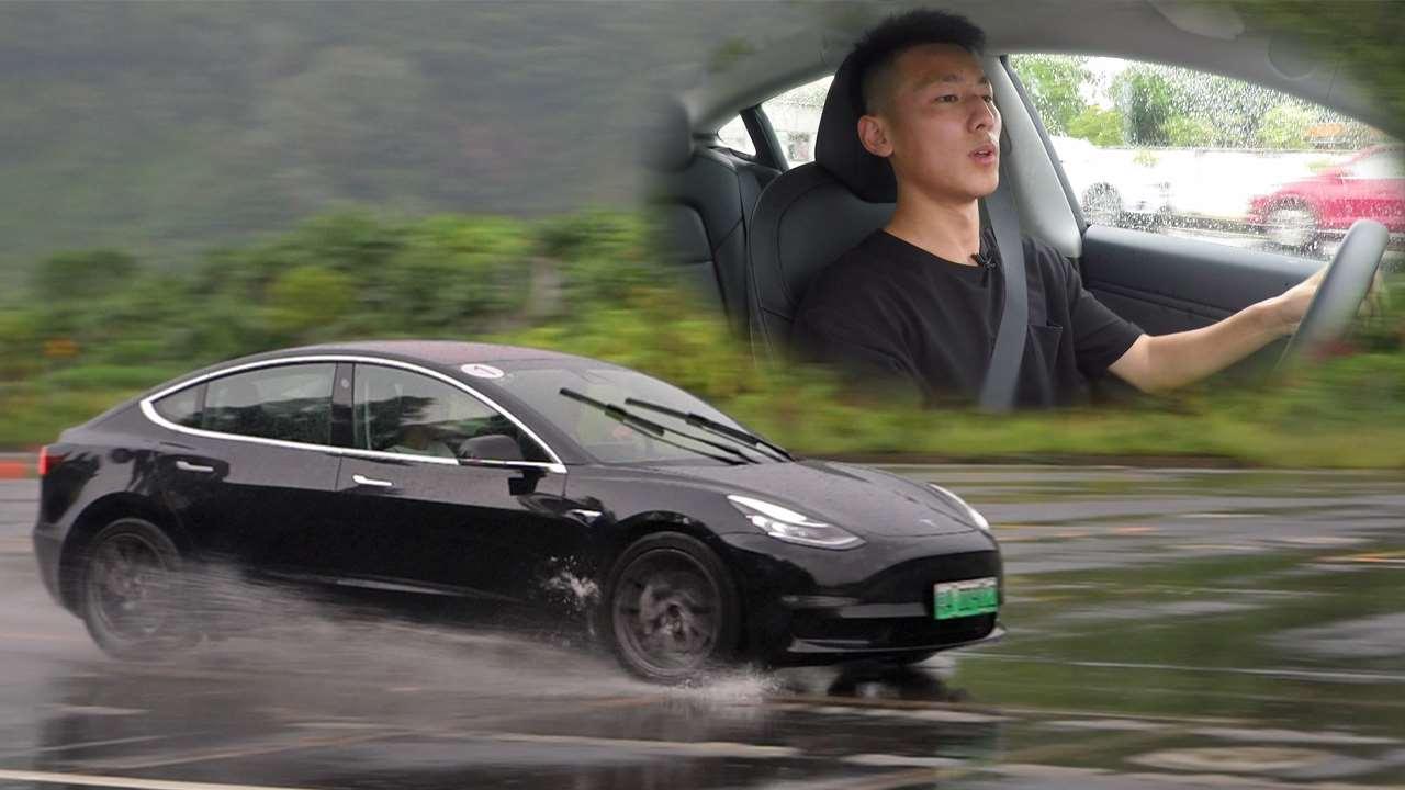 让眩晕和响胎代替声浪快感 雨天赛道试驾model