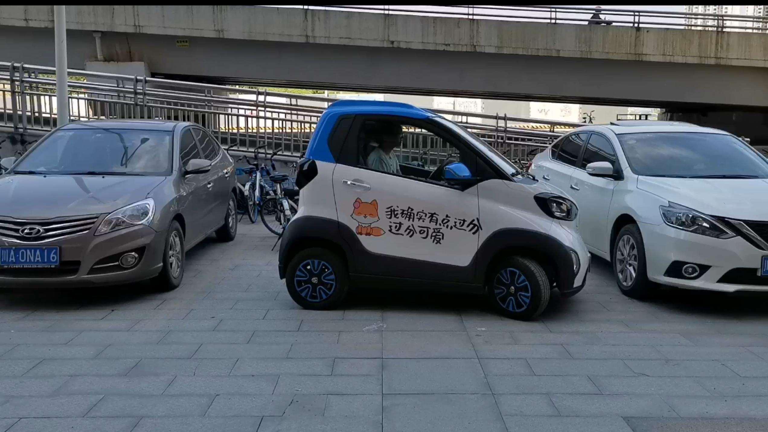 传统轿车和宝骏E100停车大作战