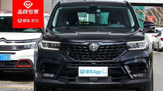 中华V7 300T 运动版到店体验视频