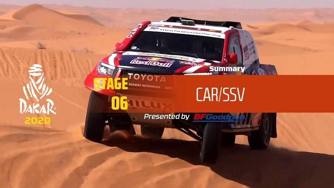 【视频】达喀尔 Dakar 2020!Stage 6 汽车/SSV 组精华