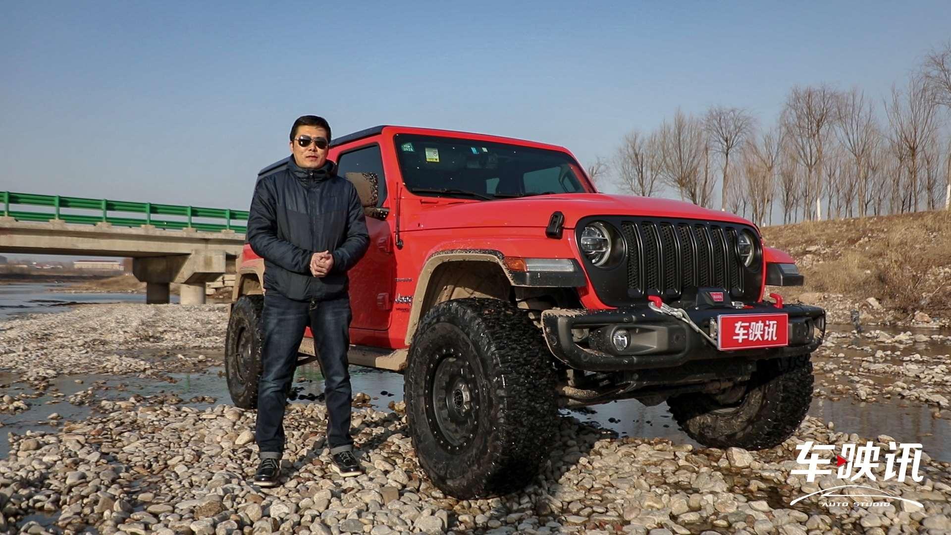 只为征服天地!试驾全新Jeep牧马人才明白,为何它的经典无可代替