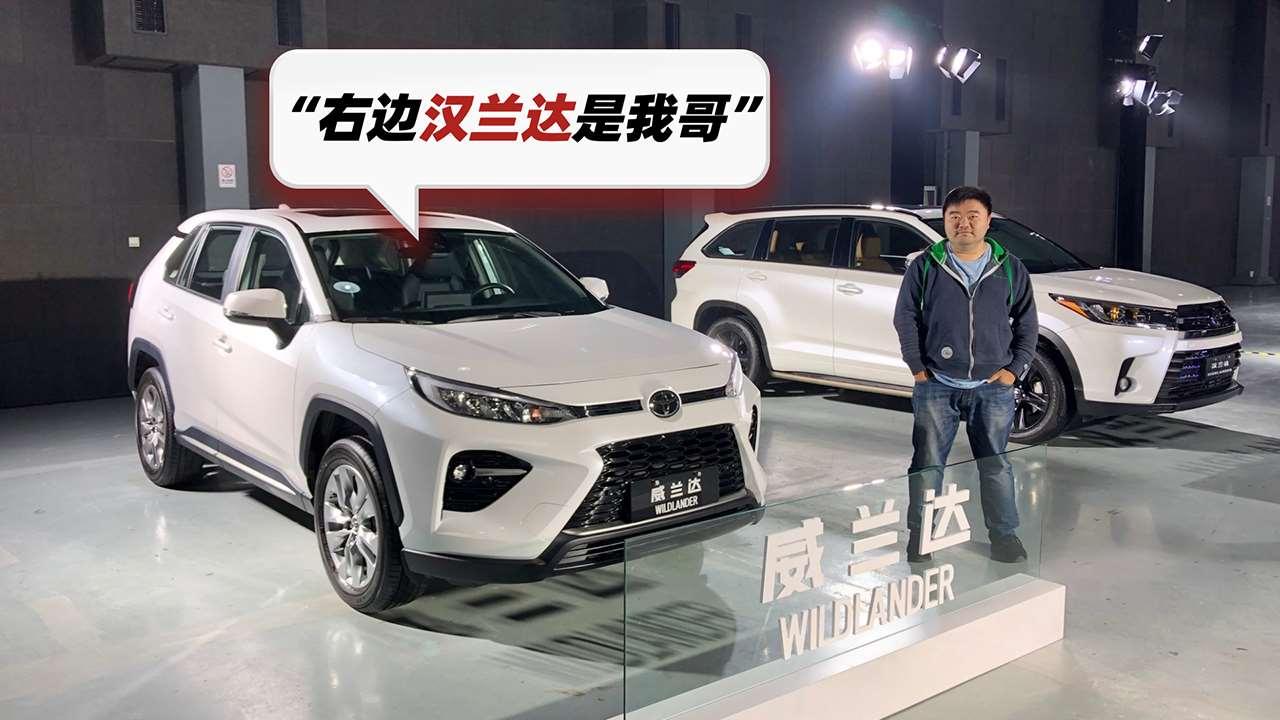 本田有皓影,丰田推威兰达,20万级SUV还得买日系?