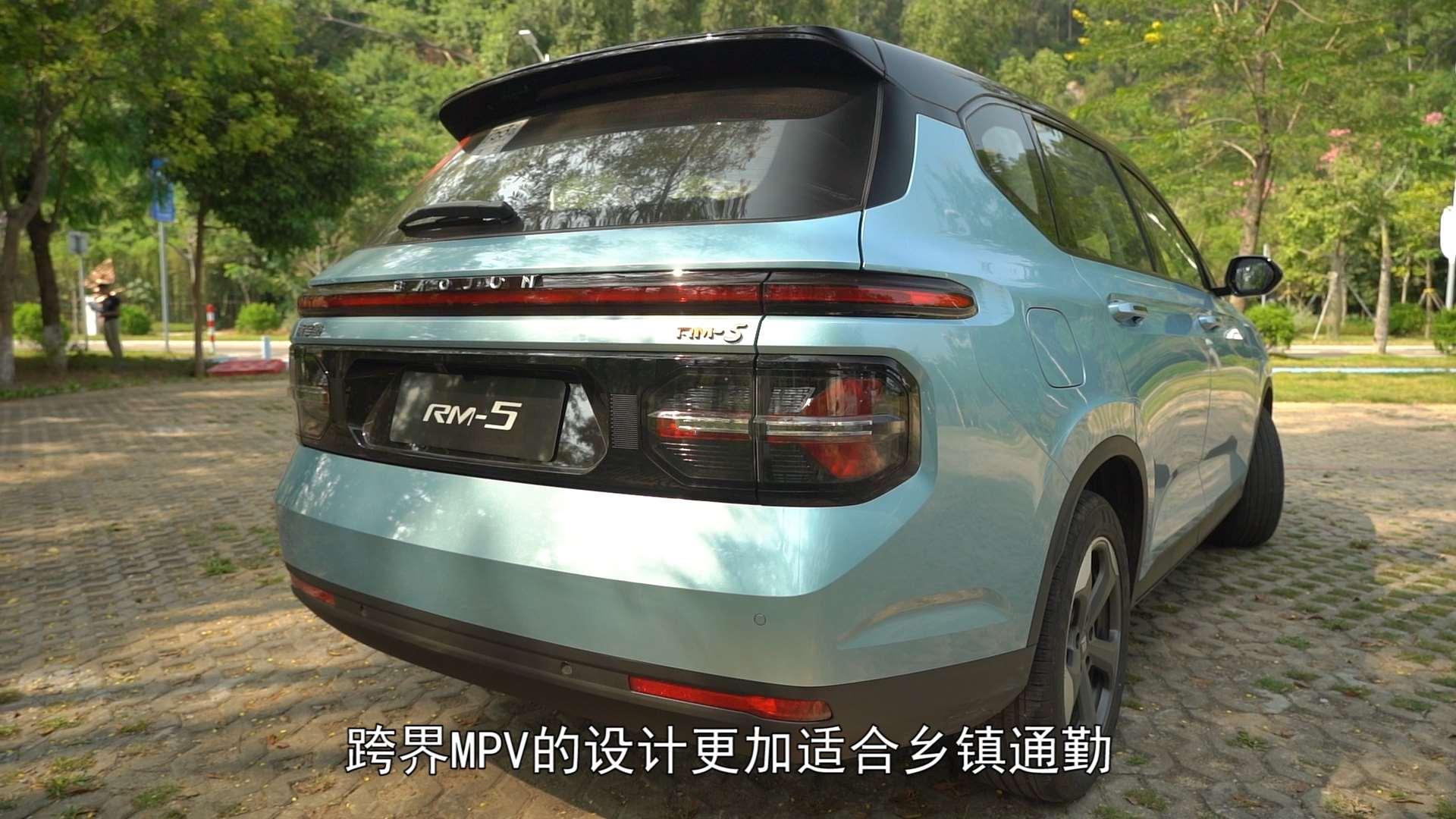 快评新宝骏RM5,五菱集团最好的产品?
