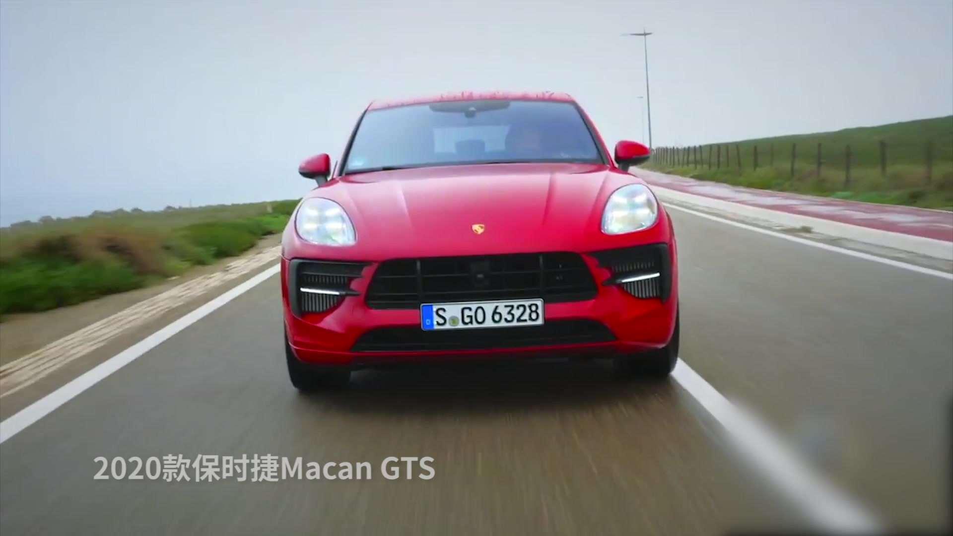 百公里加速4.7s,2020款保时捷Macan GTS发布