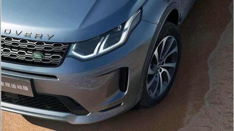 全新路虎发现运动版车辆功能展示细节