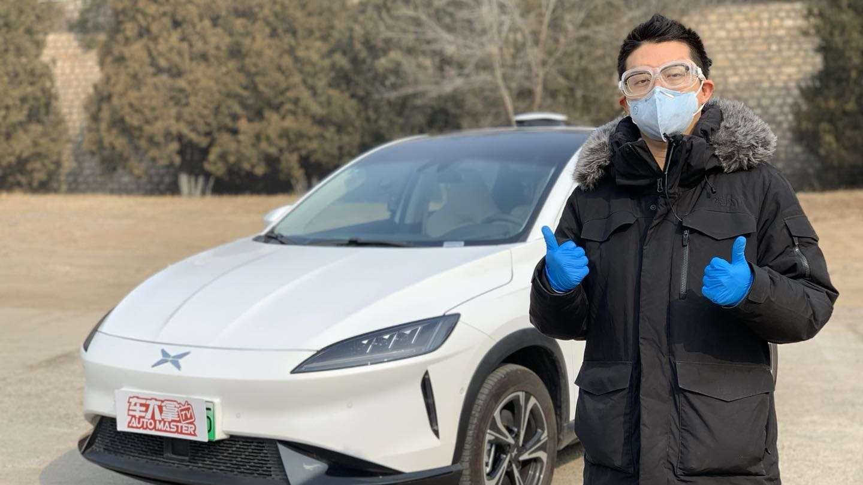 20万买电动车,除了续航还要有点超值功能,科技控新宠小鹏G3