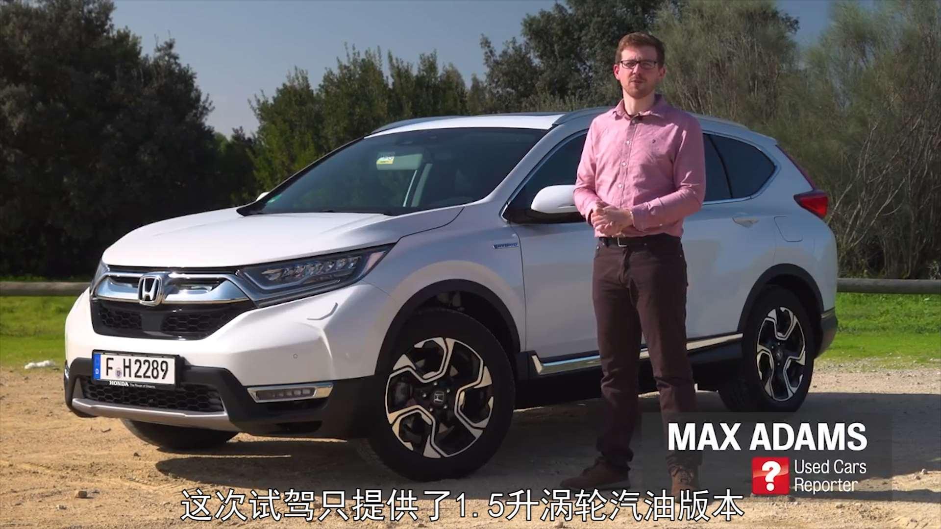 SUV市场独占一片江山的CRV终于迎来了改款