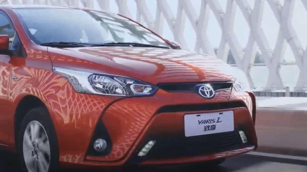 这是一款不甘平庸的丰田车,新手必考虑车型,起售价不到8万