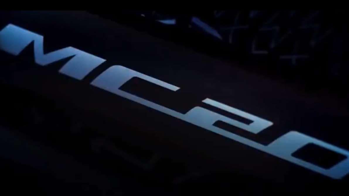 玛莎拉蒂全新跑车MC20跨界亮相三体帆船,将于5月在摩德纳首发