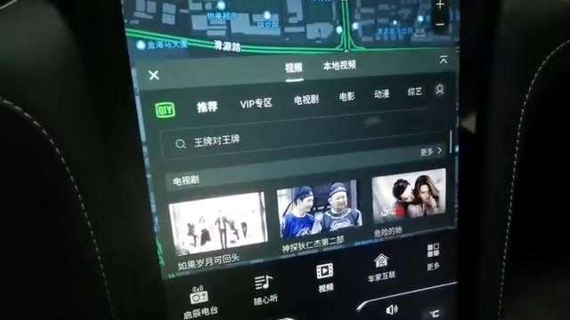 抢鲜看:启辰星中控屏幕,电影听歌多种模式可选择
