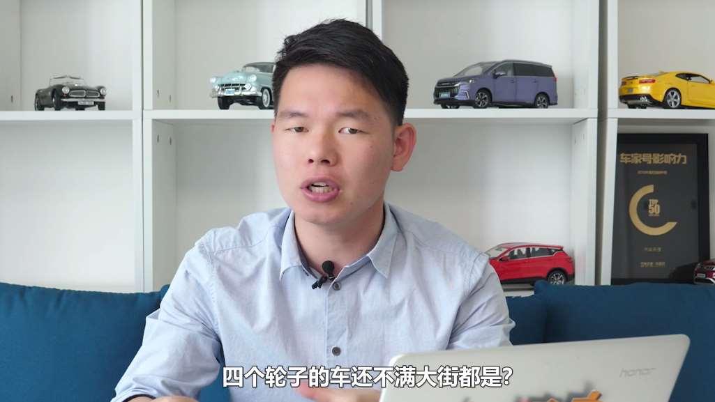 【七哥撩车】君威和迈锐宝XL怎么选?30万预算买Mini怎么样?