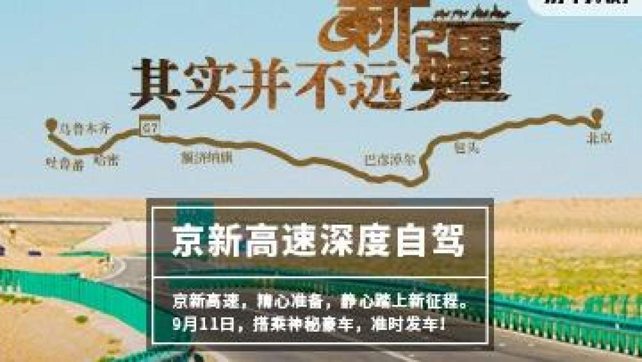 2017北京车展
