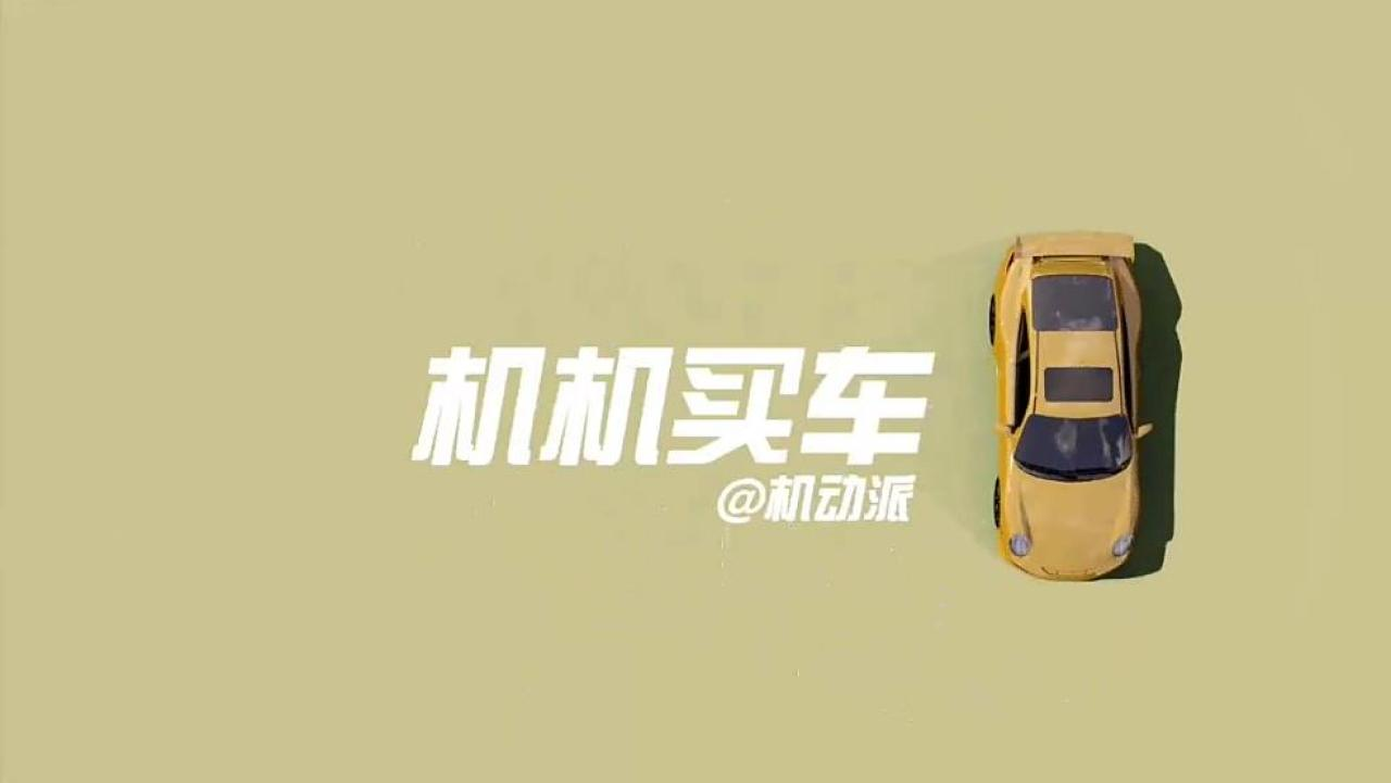 15万内买什么SUV好?10款最SUV良心推荐!