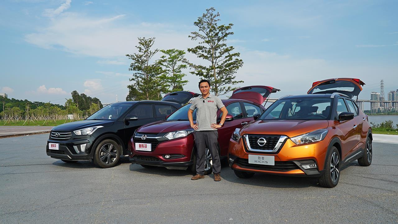 日产劲客、本田缤智、现代ix25三车对比