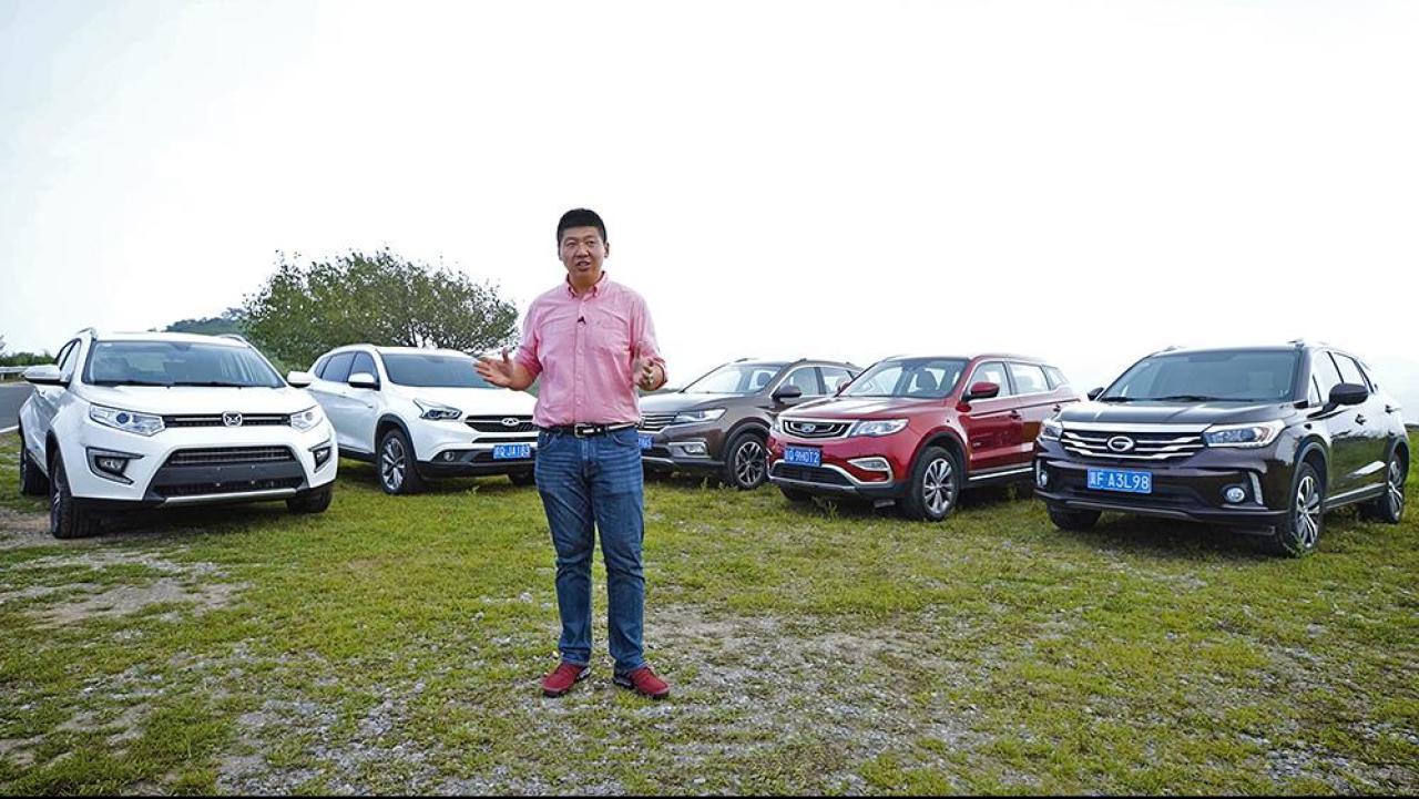 中国品牌紧凑型SUV横评(上):测试