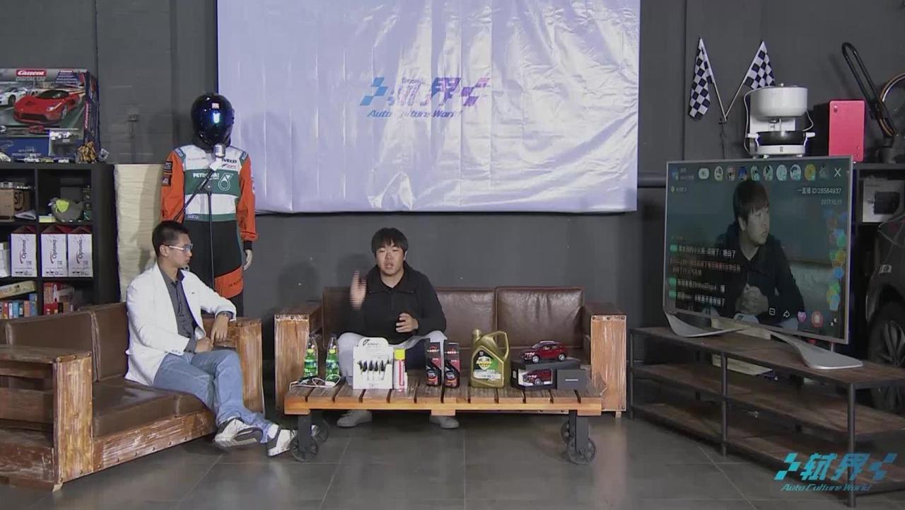 轼界联合38号直播评测宝沃BX5精彩片段5