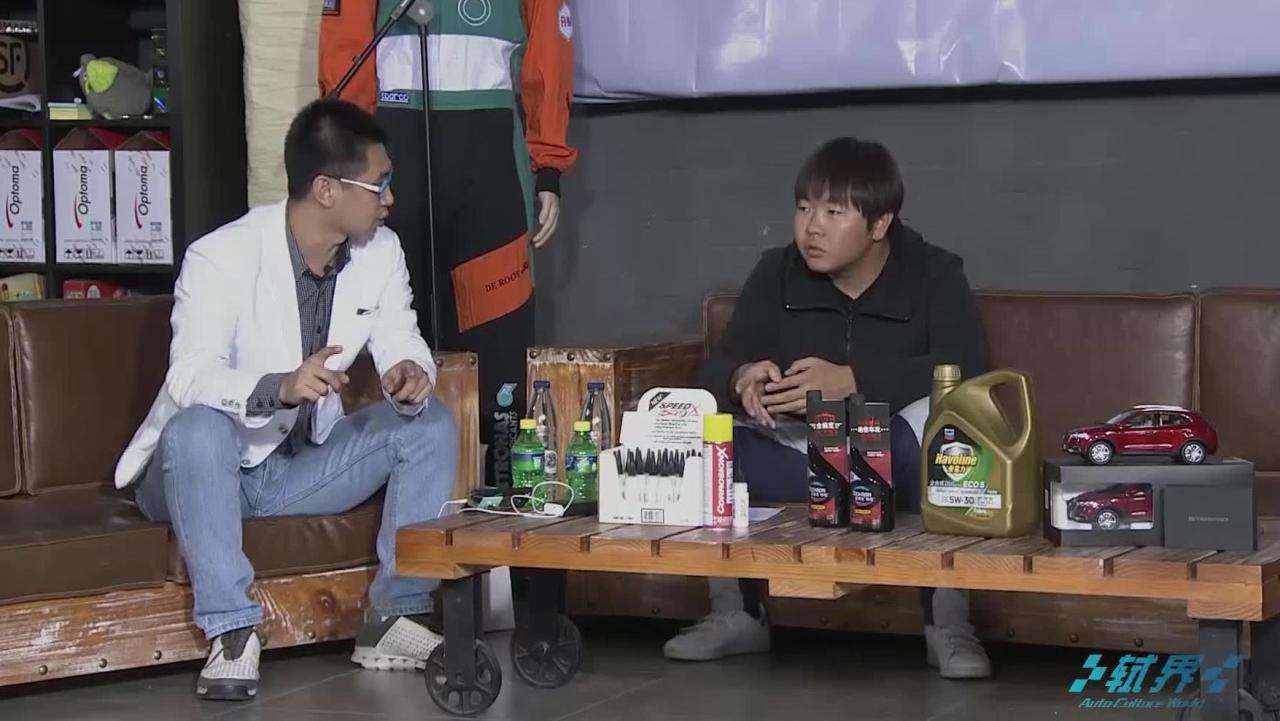 轼界联合38号直播评测宝沃BX5精彩片段6