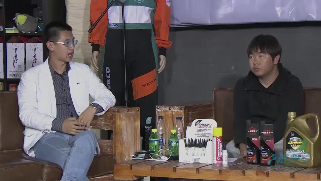 轼界联合38号直播评测宝沃BX5精彩片段4
