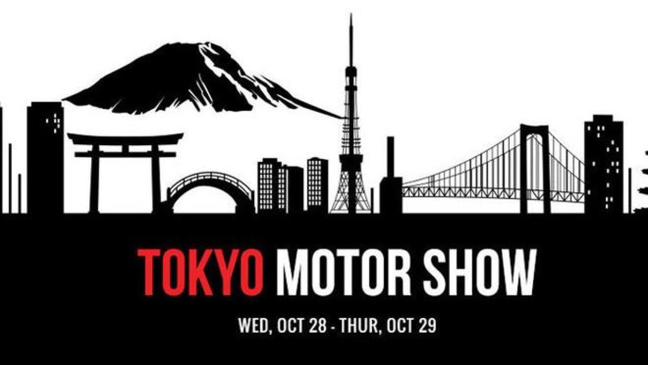 2017东京车展拉开序幕,还是蛮期待的嘛!