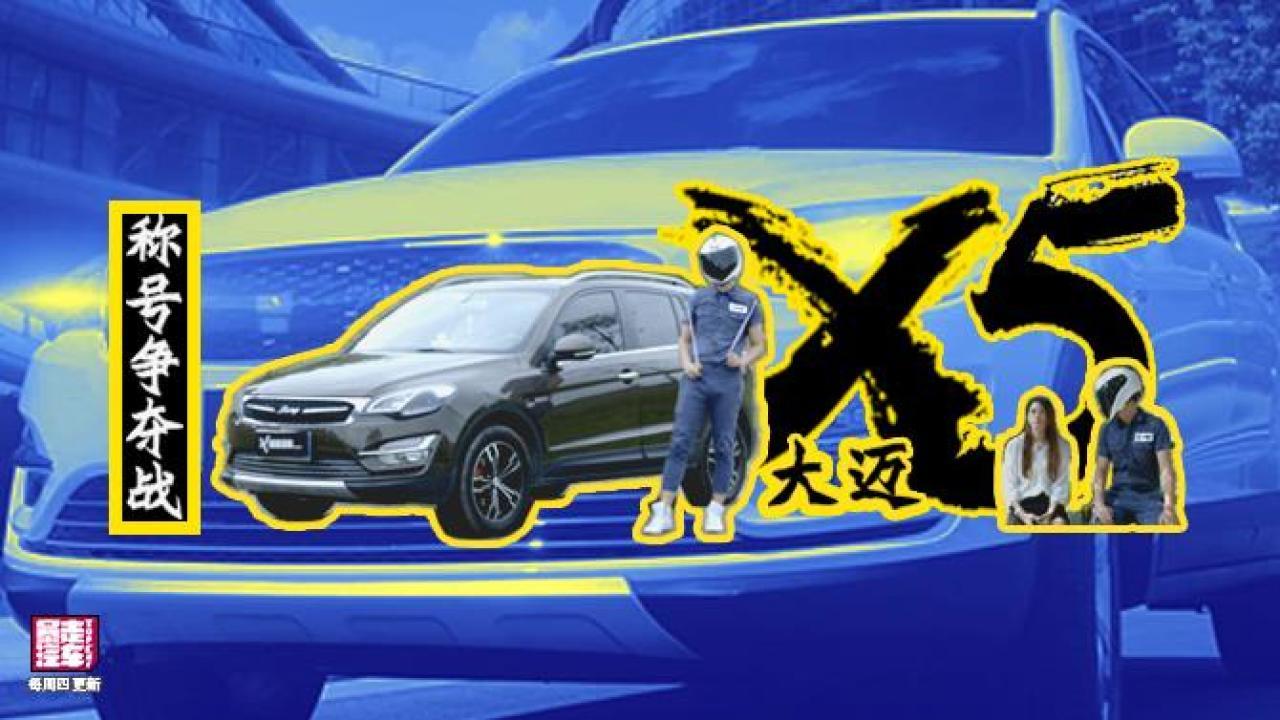 世界上只有三种SUV,日韩系,路虎系,还有众泰?