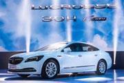 别克全新一代君越全混动车型发布/轿跑概念车首发