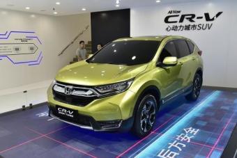 东风本田新一代CR-V售价曝光 18.58万元起