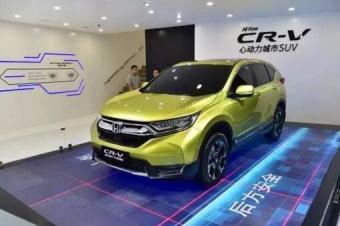 本田CR-V疑似售价,1.5T卖这价你干不干?