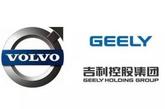 吉利与沃尔沃成立合资公司