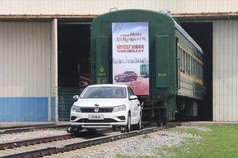 新捷达能拉火车能进藏!还买SUV干嘛?