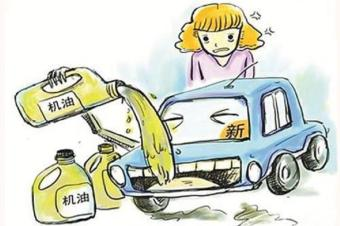 机油光问题难除 海外版自由光欲弃用2.4L发动机