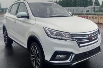 上汽荣威新SUV-RX3配置曝光 4大自动化装备