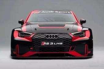 Audi Sport,就是这么燃!