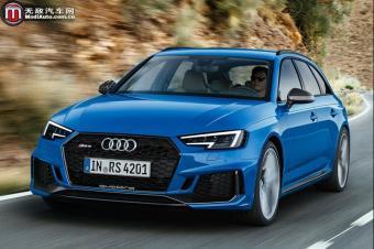 实用性能车之Audi RS4 Avant