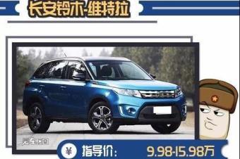 9-15万,为何修车老师傅偏爱推荐这几款车型?
