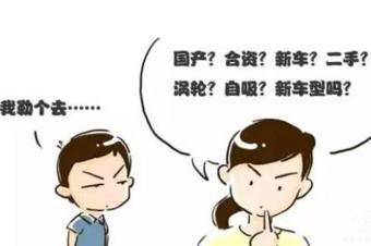 """全新ix35死忠粉微信聚会!内容""""惊悚""""切勿外传"""