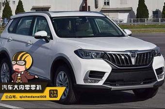 家族脸设计,华晨全新七座SUV中华V7量产谍报