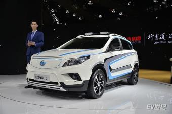 北汽新能源ET400将于广州车展亮相