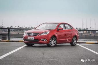 技术成熟、平顺还省油 8万元以下6AT车型推荐