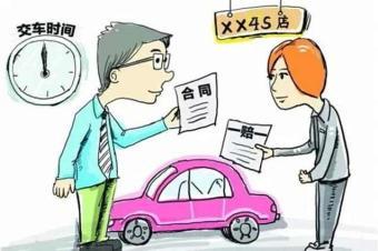 辟谣!年底买车最便宜都是假的!