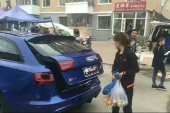 奥迪RS6 大姨居然开着这款车去买菜