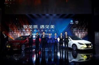 全新中型轿车长安睿骋CC上市8.99万起