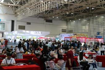 第31届福州国际车展将于明年4月28日开幕
