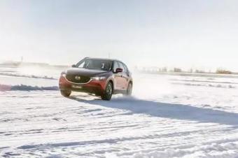 CX-5冰雪体验,它能躁起来吗?