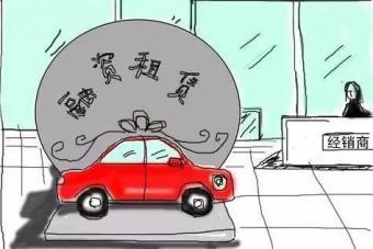 广汇汽车再次注资百亿