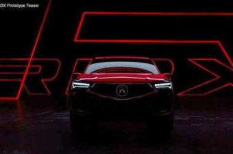 动力系统同级最佳 讴歌全新RDX明年国产