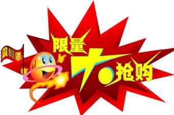 2017款广汽传祺GS4优惠团购促销活动